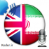 دانلود برنامه اندروید کترجم سخنگو دیکشنری انگلیسی به فارسی